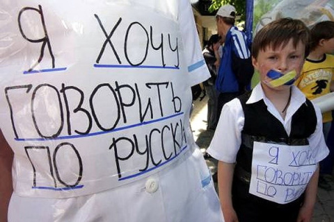 Крым, Донбасс… На очереди Харьков и Одесса?
