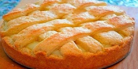 Отменный пирог, с которым ты…