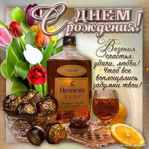 Antares Фомальгаутович , с д…