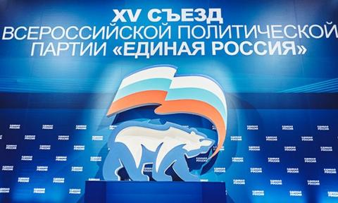 Медведев рассказал о либерал…
