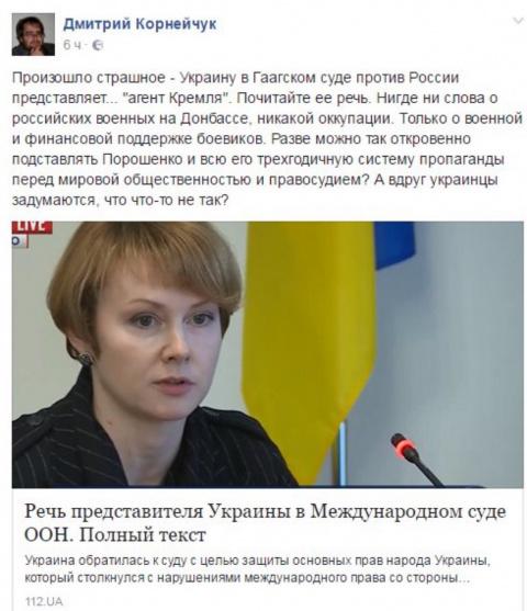А вдруг украинцы задумаются...