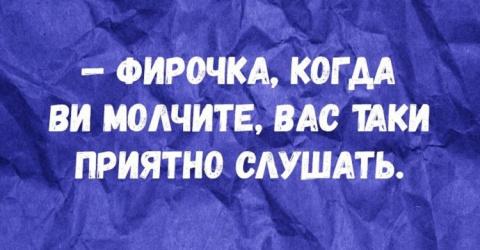 Одесский взгляд на женщин: 2…