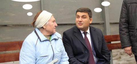 Госдолг Украины достиг 71 ми…