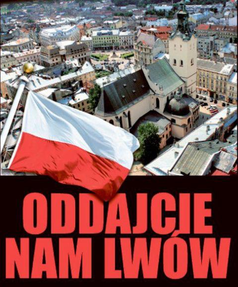 Польша получила от Украины в…