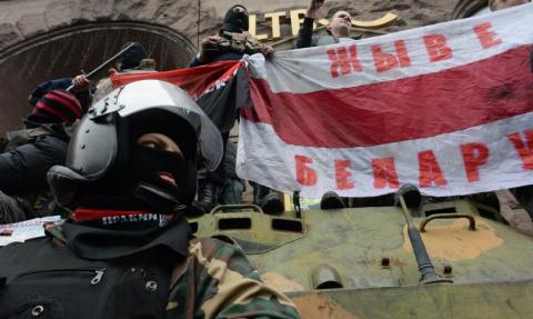 В Беларуси создают аналог правого сектора