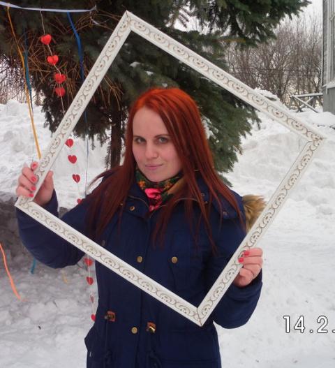 Татьяна Татьянина