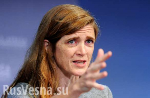 Саманта Пауэр посвятила России свою прощальную речь
