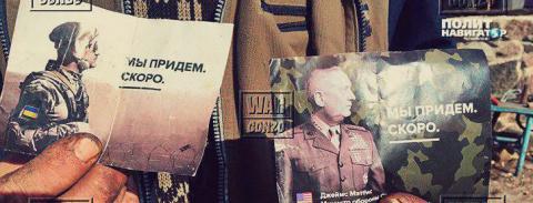 Дела плохи: Украинских солдат подбадривают «подкреплением из США»