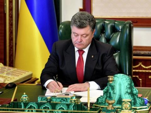 Война на Украине: Порошенко …