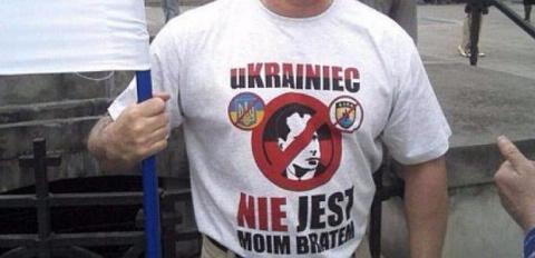 Варшава отворачивается от Киева