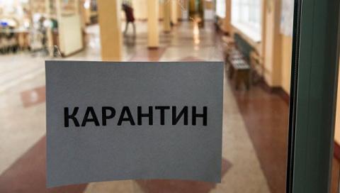 В России наметилось завершен…