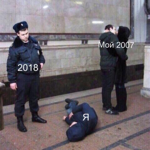 Модные граждане из российского метрополитена (32 фото) 15-01-2018 19111