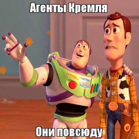Украинская власть признала с…