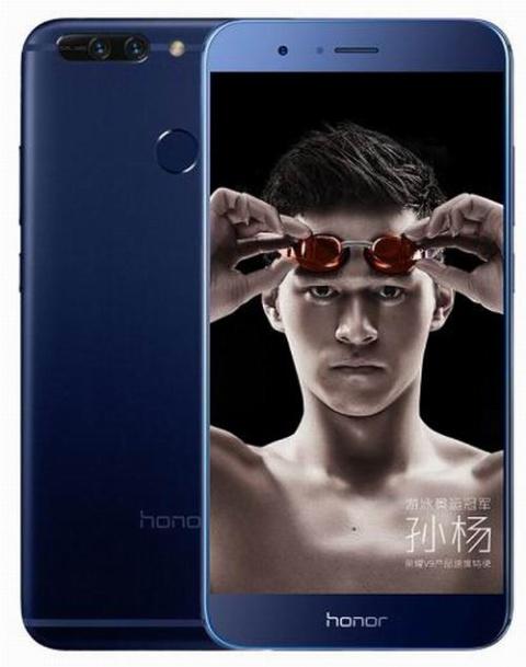 Анонсирован смартфон Huawei Honor V9 с двойной фотокамерой