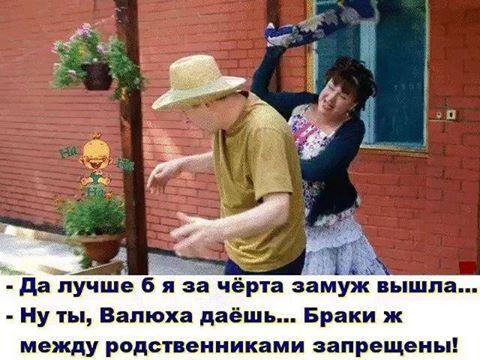 После исповеди Елены Берково…