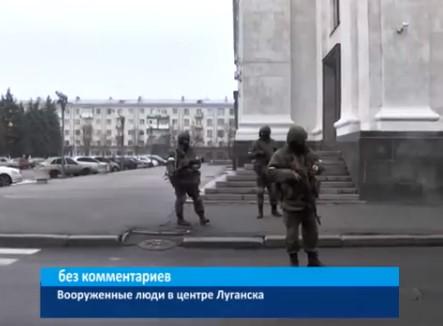 Центр Луганска захватили неи…
