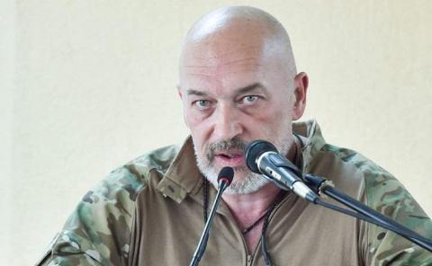 Георгий Тука: план Украины п…