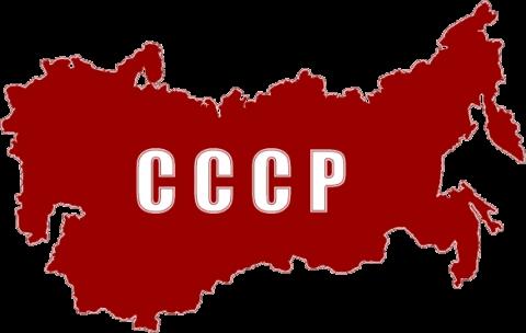 Как советские подлодки утёрл…
