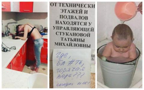 Ежегодная российская традици…