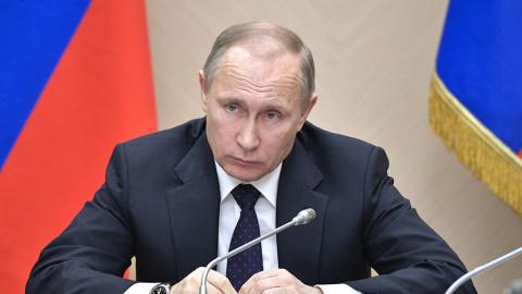 Путин считает, что США нанес…