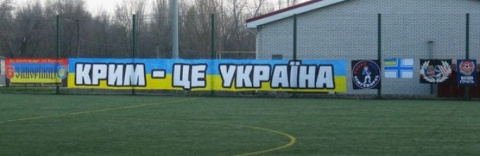 Казарин угрожает закончить войну возвращением Крыма