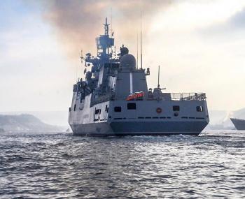 Сторожевые корабли Черноморс…