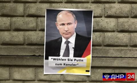Выборы в Германии: «Выбирайт…