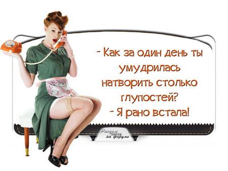 Михаил Лермонтов. К глупой красавице. Publ.PR
