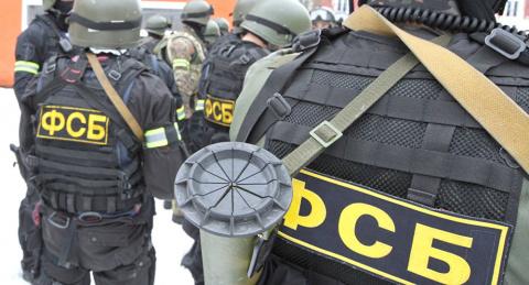 ФСБ предотвратила серию терактов ИГ