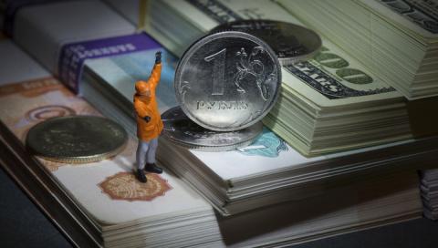 Будет ли рубль падать?
