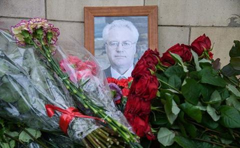 Судмедэксперты США отказались раскрывать причину смерти Чуркина