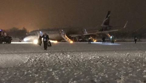 Открытие аэропорта в Калинин…