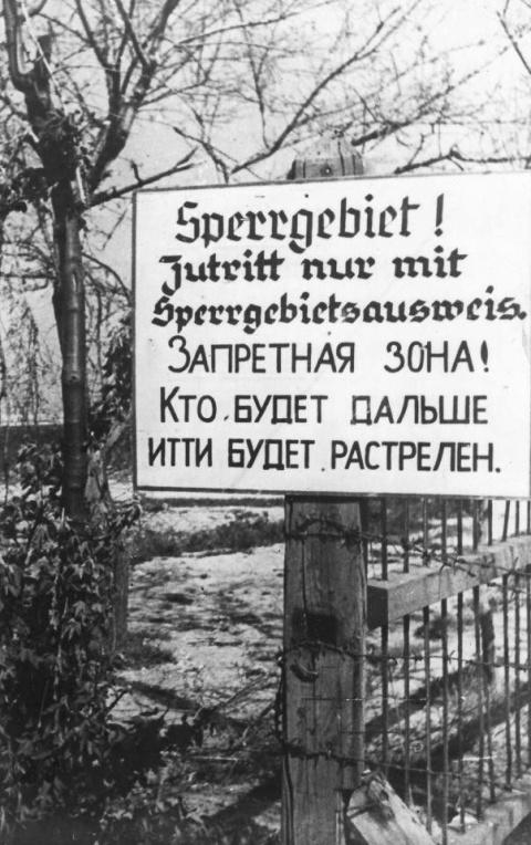 Крым в годы Великой Отечественной войны, ч.2