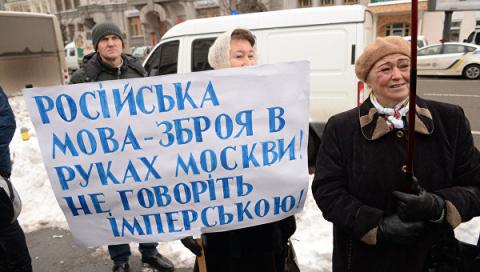 Riga.Rosvesty: в Украине уже…