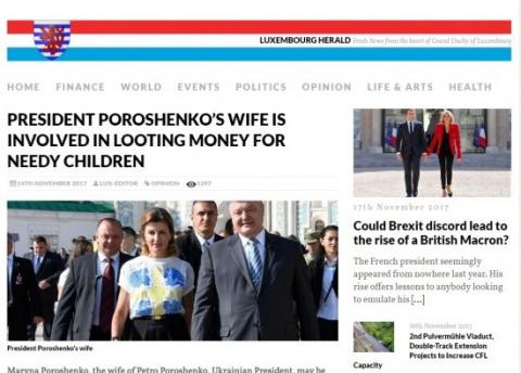 Европа обвинила Марину Порошенко в воровстве у детей-инвалидов