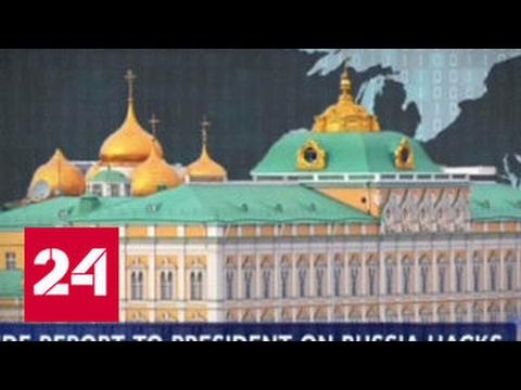 Новый Watergate: украинские …