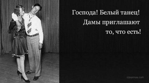 20 фраз для хорошего настроения в понедельник)))