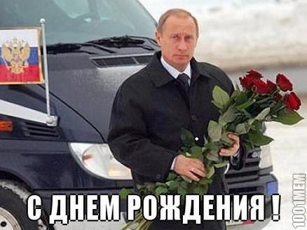 Звёздный портрет Владимира Путина