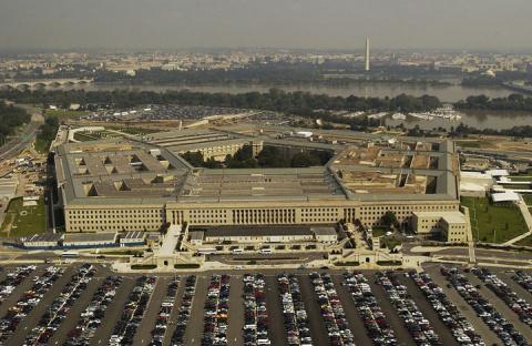 Пентагон озвучил свои планы …