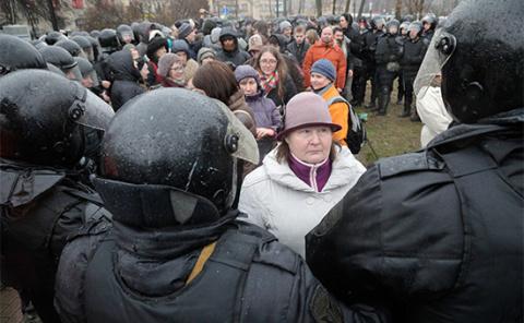 «Открытая Россия» подвела итоги акции против нового срока Путина