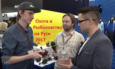 Прогулка по выставке Охота и Рыболовство на Руси 2017