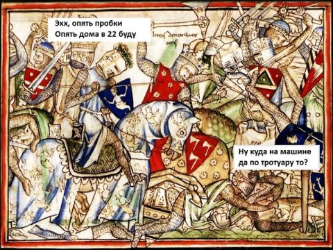 Несколько средневековых картин с современными саркастическими подписями