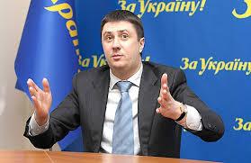 Украина назвала условие участия России в «Евровидении-2017»