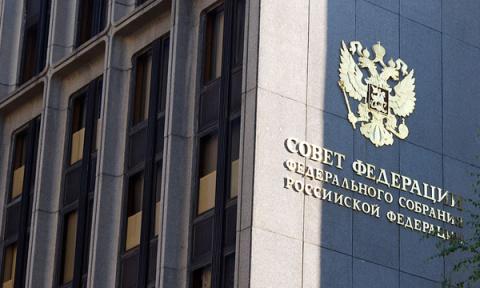 В Совете Федерации призвали к ускоренной модернизации экономики и возрождению стратегического планирования