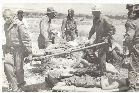 Афганистан — Самые большие потери за один бой 1984 г.