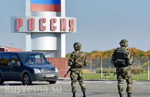 Киев пожаловался в ВТО на Ро…