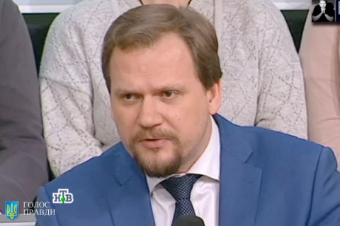 «Мы это уже на Украине прохо…