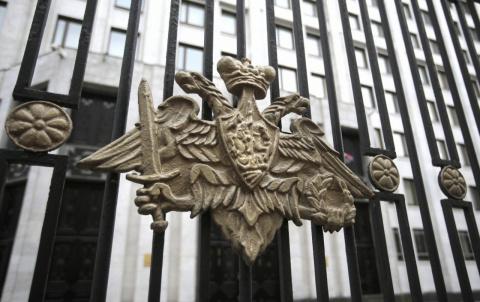 Мнобороны РФ назвало доклады…