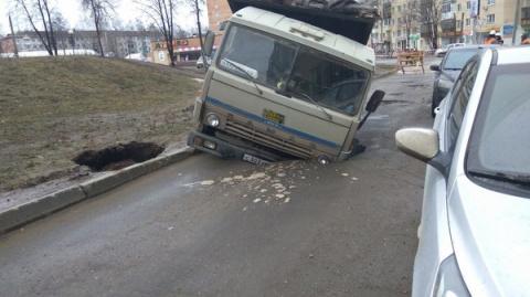 Медведев заявил, что ситуаци…