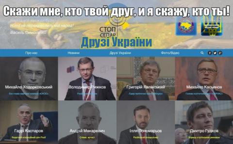 Российский либераст – лучший друг украинского нациста